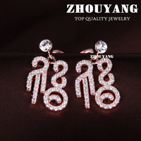 """Stud Women's Stud Earrings min order $10ZYE706 Chinese characters """" Fu"""" Stud Earrings 18K Rose Gold Plated Jewelry Made with Genuine Austrian Crystal Wholesale"""
