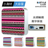 Wholesale Aztec power bank MAH for mobile phones portable digital display with customized designs