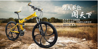 Wholesale 2014 LEADER dual shock mountain bike speed oil dish inch alloy wheels folding bike cross country speed one