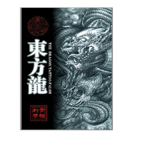 A3 size New 1pc/Lot The Dragon Tattoo Art Book Traditional Chinese Painting Tattoo Flashes Pro