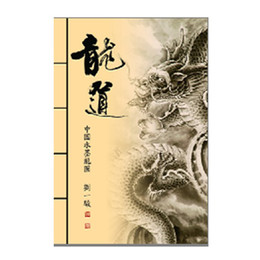 Wholesale Tattoo Supply Dragon Tattoo Book Traditional Chinese Painting Tattoo Flashes A3