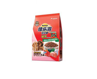 Wholesale Dry dog food
