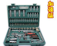 Wholesale 94 Socket Wrench Hardware Tool Set aftermarket automotive repair tools Wrench Set Kit