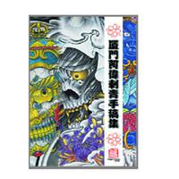 New tattoo magazine - Traditional Painting New Books Magazine Flash Tattoo Flash TATTOO BOOK