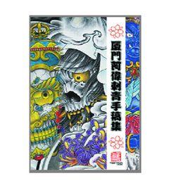 Wholesale Traditional Painting New Books Magazine Flash Tattoo Flash TATTOO BOOK