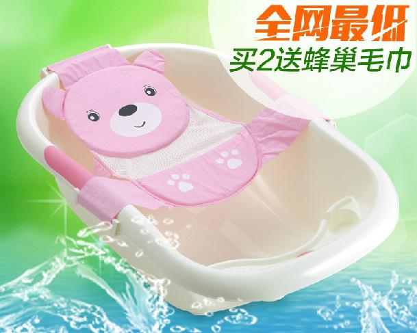 2017 baby bath mesh bath baby bear bath net baby bath tub can be adjusted to increase from. Black Bedroom Furniture Sets. Home Design Ideas
