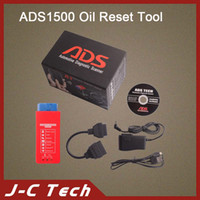engine oil - Oil Reset Engine oil light reset tool ADS1500 OBD II engine diagnosis Brake pad changing of EPB electronic brake