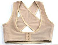 Back beige  Women body Chest UP Support Belt Band Posture Corrector Brace X Type Back Shoulder Vest 30pcs lot free shipping
