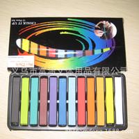 Temporary Fu Han 6.5 * 1 * 1CM Sale 12 hair color chalk , pen soft hair , hair sticks , hair coloring crayons , hair chalk