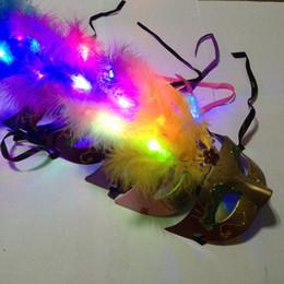Wholesale Hot LED Party Mask Face Mask Novelty RGB Flash Mask Gold Powder Princess Feather Mask PVC Masquerade Venetian Masks New Halloween Party Mask