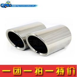 Wholesale Volkswagen Lavida new Jetta Passat Golf Bora travel edition Scirocco new line of stainless steel tail pipes