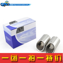 Wholesale Volkswagen New Beetle Skoda Octavia Hao Rui New Lavida Bora T new line of stainless steel tail pipes