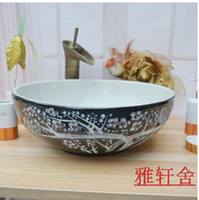 Wholesale Jingdezhen sinks stage basin