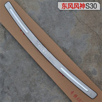 Wholesale Dongfeng Fengshen S30 after special stainless steel decorative external pedal Fengshen S30 scuff guard post