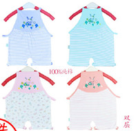 Cheap Baby even foot floral stripe double chinese-style chest covering baby infant cotton