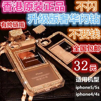 Wholesale The latest perfume bottle iPhone5S phone shell s with Apple S mobile phone sets shell drill diamond protective shell tide