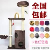 Wholesale National cat climbing frame cat litter cat tree Cat food shelf sisal cat pet toys multicolor