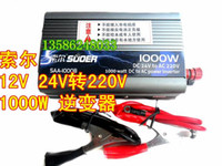24V 1000W 12V 1000W 1000W 12V-220V swap 12 V 24V car inverter becomes 220V 24V 12V 220V power converter becomes wild appliances