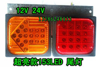 Other truck dongfeng - 12V24V van truck Dongfeng LED taillights taillights taillight assembly