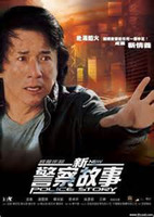 "Movie Action & Adventure DVD Top Quality Latest DVD Movie TV Series DVD ""police story"" for overseas Chinese in USA Hottest movie fitness yoga dvd dhl"