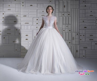 Cheap Customized 2014-2015 Gorgeous Sheer Ball Gown Wedding Dresses Jewel Neck Cap Sleeves Lace Applique Corset Belt Illusion Backless Button Back