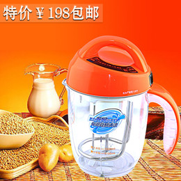 Wholesale OP China Famous Brand Midea soybean machinery household blender