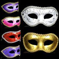 Wholesale Large Version Colors Half face Novelty Masquerade Mask Braid Mask Venetian Mask Mardi Gras Mask Party Mask
