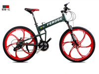 Wholesale Hummer mountain bike folding mountain bike speed inch double disc oil