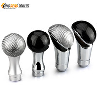 Wholesale Auto shift lever carbon fiber car hoods gear head modified files to common head gear stick head wave