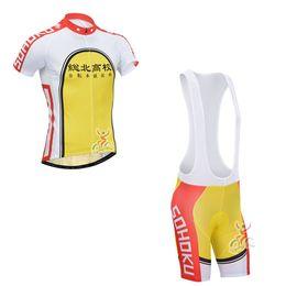 Yowamushi Pedal Hakogaku Roupa Ciclismo Team Cycling Jerseys Quick Dry Bike Wear cycling jersey Short sleeve cycling tights & bib shorts
