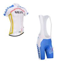 al por mayor roupas-2014 Yowamushi del pedal del desgaste Hakogaku Roupa Ciclismo Equipo jerseys de ciclo rápido de la bici en seco ciclo Jersey manga corta ciclismo medias + bib