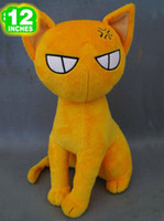 Wholesale OP Fruits Basket Sohma Kyo Plush Doll Toys inches Stuffed Anime Manga Birthday Present Gift FBPL0003