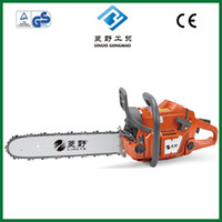 air cooled engine - 365 chain saw chain saw parts cc chain saw easy start small engine with high quality