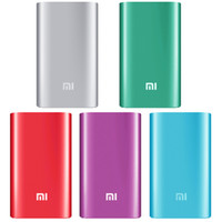 Wholesale Free DHL Portable Xiaomi Power Bank mAh charger battery For Xiaomi M2 M2A M2S M3 Red Rice Smartphone S5