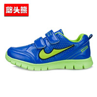 Wholesale 2013 new autumn children s wear and sports shoes shoes sole material composite solid sequins