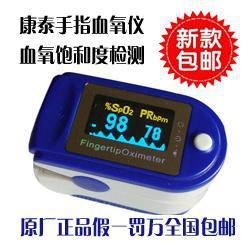 Wholesale Conde finger oximeter finger clip pulse oximeter saturation detection CMS D pulse rate monitor
