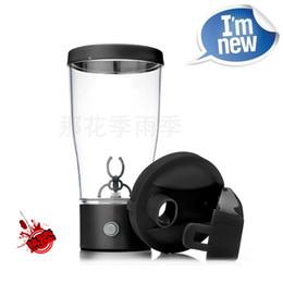 Wholesale OP ML Protein powder shake cup automatic jar baby milk powder mixer electric fruit juice milkshake cup free shopping