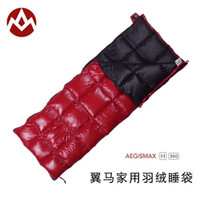 Wholesale op AEGISMAX outdoor and family ultra light and super soft envelope duck down camping sleeping bag H350