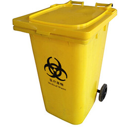 Wholesale 240L Medical waste bin