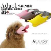 Wholesale Free DHL Novelty Cute Duckbilled Dog Muzzle Bark Bite Stop Silicone Mouth muffle Dogs Mouth Cover Anti bite Mask For Pet Dog Factory Direct