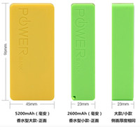 Power Bank 3pcs=powerbank+1cable+1package  mini 40pcs 5600 mah 2600mah Perfume Portable Power Bank Emergency External Universal Battery Charger for Iphone 4 4S 5 5S 5C 5G Galaxy S4 S3