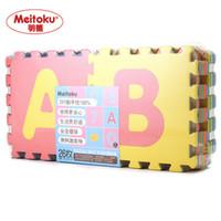 Wholesale OP Middlebury classic letter child puzzle mats baby crawling mat eva foam mat pec