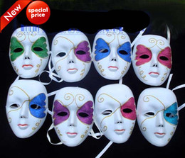 White Full Face Dance Masks Wedding Party Masks Hip Hop Woman Costume Mardi Gras Opera Prom Mask Venetian Masquerade Party Gift
