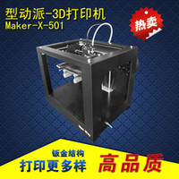 Cheap Excellent sharp metal 3d printer 3D printer stereoscopic three-dimensional desktop printer rapid prototyping shipping