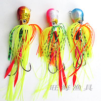 Wholesale Jigfish deep sea squid head beard dagoes lead fishheads lure hook lure fishing tackle athletic product