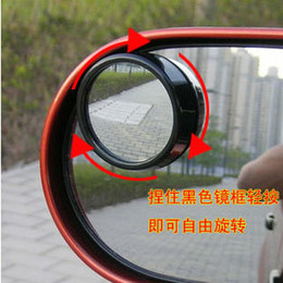 Wholesale Car mirror new Driver Side Wide Angle Round Convex Blind Spot mirror for Car Rear view mirror Rain Shade