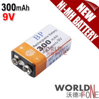 Wholesale BP V Volt Ni MH Rechargeable Battery mAh High Capacity WF RB011 Worldfone