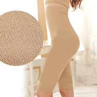 body shaper - Women s High Waist Slim Pants Lift Shaper Pants Body Shaper Slimming Underwear