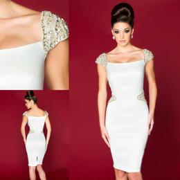Designer Cocktail Dresses 2014 - Ocodea.com