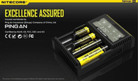bay retail - Nitecore D4 Digicharger LCD Display Battery Charger Universal Nitecore Charger Retail Package with Charging Cable bay Original PC